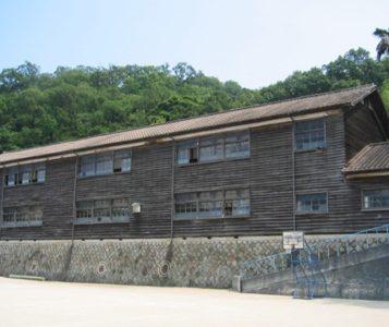 真鍋島中学校